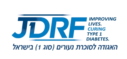 JDRF האגודה לסוכרת נעורים