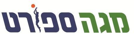 לוגו מגה ספורט